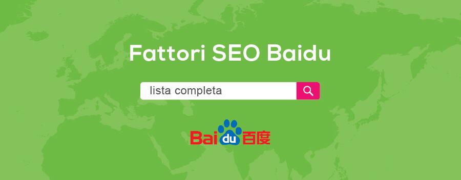 elenco completo fattori seo sul motore di ricerca cinese baidu